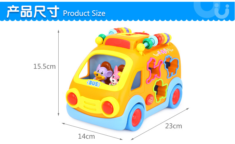 Department Of Music 988 Happy Bus Children Early Education Car Educational Electric Toy Car With Music Animal