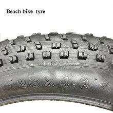 Pneu de bicicleta 26*4.0 atv pneu praia bicicleta cidade pneus de gordura tubo interno neve bicicleta pneus 1550g fio talão 26 polegada