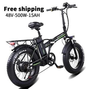 OMECI Электрический велосипед 20-дюймовый Электрический складной велосипед с толстыми покрышками для снежной погоды пляжный Электрический ве...