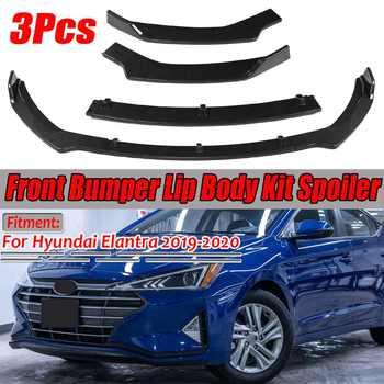 3PCS Black/Carbon Fiber Look Car Front Bumper Splitter Lip Diffuser Spoiler Protector Cover Trim For Hyundai Elantra 2019 2020