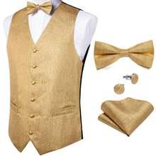 Новый Модный золотой однотонный Шелковый жилет мужской классический