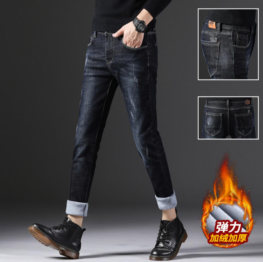 2020 Winter New Plus Em8 Velvet Fashion Thick Denim Stretch Trousers Men KY717-1-10