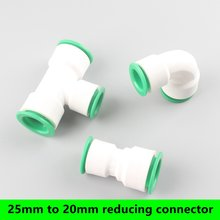 25 мм до 20 прямой колено тройник водопровод быстрый соединитель