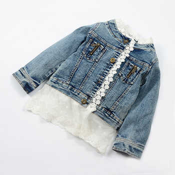 Boutique Denim Jacket for Girls Kids Outfits Fashion Girls Lace Denim Jacket with Lace Children Clothing Outerwear & Coat - DISCOUNT ITEM  30% OFF All Category