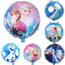 1 pçs crianças favor disney congelado anna elsa menina balão festa tema ballon decoração balão girar ballon festa de aniversário suprimentos