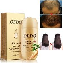 OEDO Morocco травяной женьшень Уход за волосами эссенция лечение выпадения волос быстрая мощная Сыворотка для роста волос восстанавливающая корень волос TSLM1