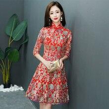 Традиционная Женская одежда в китайском стиле, Повседневная красная винтажная одежда для невесты, для свадебной вечеринки, Qipao, воротник-стойка, Cheongsam, одежда для сценического шоу, XS-3XL