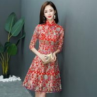 Traditional Lady Chinese Style Daily Red Vintage Bride Wedding Party Qipao Mandarin Collar Cheongsam Stage Show Clothing XS 3XL