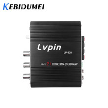 Car 3 Channel Amplifier Stereo Mega Bass LP 838 12V 300W Hi Fi Connect With Phone PC DVD Player MP3 MP4 Portable Subwoofer