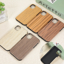 Retro Wood Patterned Phone Case for IPhone 11 Pro Anti-knock X XS XSMax 10 Back Cover Coque
