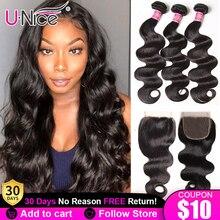 """UNICE Hairผมห่อ5X5 HD Lace Hair 4*4ปิดลูกไม้8 30 """"บราซิลHair Weave Bundle"""