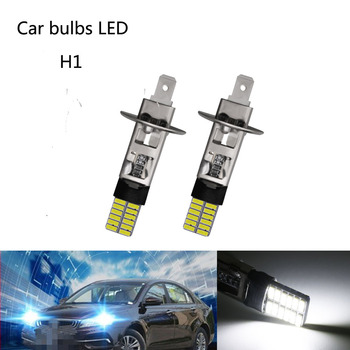 цена на 2 Piece H1 24 LED Bulb Super Bright H3 4014SMD Car Fog Lights  Driving Day Running Lamp Replace 55W Bulbs DC 12V 6500K White