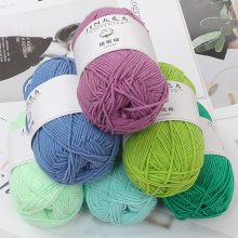 Milk Cotton 4 Strands Baby Line Diy Doll Cotton Thread Crochet Baby Wool Hand-Knitting Thread For Cardigan Scarf Hat Yarn(China)