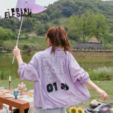 ELFSACK Icecream Color Solid Letter Print Oversize Casual Women Jacket 2020 Summer ELF Zipper Korean Ladies Daily Outwears