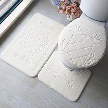 Three Pieces Of Absorbent Waterproof Floor Mats Flannel Embossed Carpet Bathroom Mat Set Coral Fleece Floor Bath Mats Washable