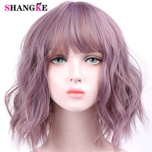 SHANGKE Short Wavy Wigs for Black Women African American Synthetic Bulk Hair Purple Wigs with Bangs Heat Resistant Cosplay Wig