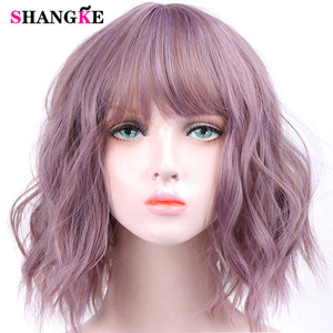 SHANGKE Short Wavy Wigs for Black Women African American Synthetic Pink Hair Purple Wigs with Bangs Heat Resistant Cosplay Wig(China)