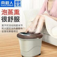 Home-Pedicure-Machine Electric-Massage Foot-Bath High-Deep-Barrel Bubble-Foot Heating