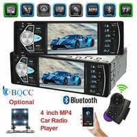 Bluetooth Stereo 1Din Auto Radio Vedio audio MP3/MP4/MP5/FM Fernbedienung Unterstützung Rückansicht Kamera 4022D Autoradio 4,1 Zoll