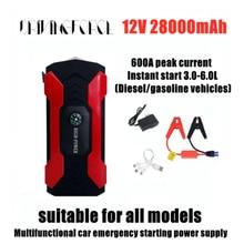 Echte 20000mAh/28000mah Auto Starthilfe Power pack Tragbare Auto Batterie Booster Ladegerät 12VStarting Gerät Diesel auto Starter