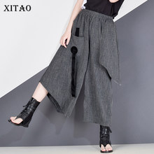 XITAO High Waist Patchwork Hit Color Pants Women Clothes 2020 Summer Autumn Fashion Elastic Waist Casual Wide Leg Pants XJ4619