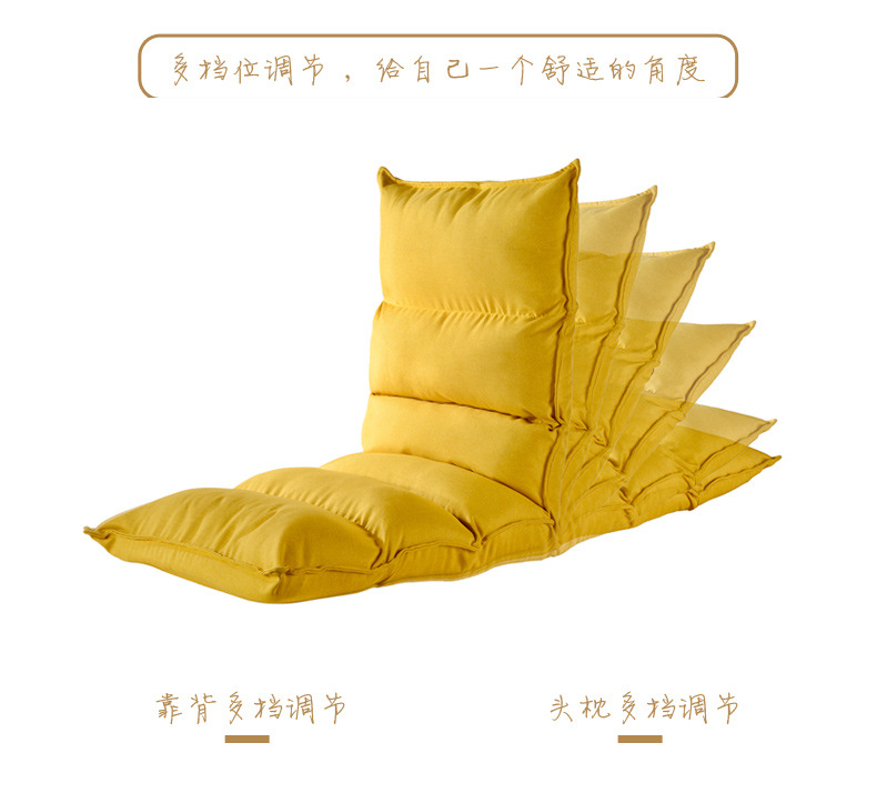 Tatami small sofa Japanese Folding sofa Dormitory Balcony lounge Recliner couches for living room furniture fabric Moon Chairs