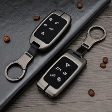 Metal caso chave do carro capa para land rover a9 range rover sport 4evoque freelander 2 descoberta 1 3 4 para jaguar xe xj xjl xf C-X16