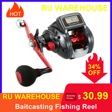 16+1 Ball Bearing Left / Right Fishing Reel with Digital Dis