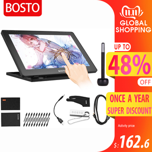 Image 1 - BOSTO 16HD 15.6 Inch IPS Graphics Drawing Tablet Display Monitor 8192 Pressure Level with Rechargeable Stylus Pen 16GB USB Disk