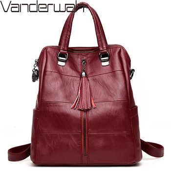 3-in-1 Women Leather Backpacks Classic Female Shoulder Bag Sac a Dos Travel Ladies Bagpack Mochilas School Bags For Girls Preppy - DISCOUNT ITEM  44% OFF All Category