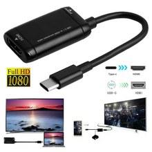 USB-C 3,1 Type C к HDMI TV HDTV кабель HD 1080P DMI конвертер АДАПТЕРНЫЕ Кабели USB кабель для iPhone HDTV TV цифровой AV