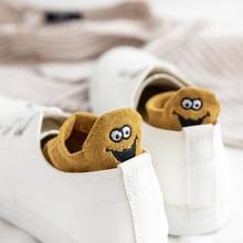 Kawaii Embroidered Funny Socks