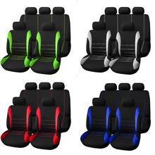 4 قطعة سيارة مقعد غطاء العالمي معظم العلامة التجارية مركبة SeatsLarge حجم سيارة مقعد حامي الداخلية اكسسوارات مقعد يغطي لتويوتا