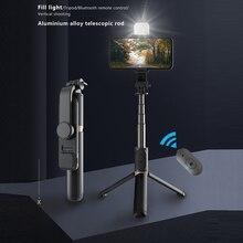 Прохладный DIER новый 4 в 1 палка для селфи с беспроводным Bluetooth подключением с светодиодная фотолампа складной штатив монопод штатив-монопод ...
