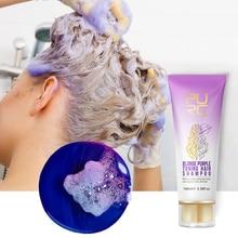No Yellow Blonde Shampoo Purple Hair Shampoo Ultravioleta UV Ash Gray Silver Shampoo Long Lasting Hair Dye Color Treatment