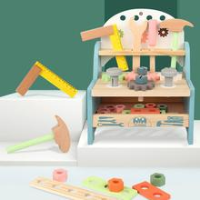 Kids Wooden Workbench Tools Set Multicolor Mini Simulation Children Play Toy Child  DIY Interactive Intelligence Learn Toys