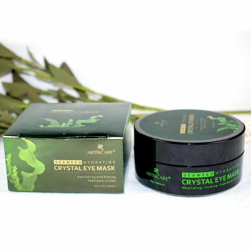 Artiscare 海藻アイマスク + 金目クリーム抗シワ抗老化除去くまの目のケア抗むくみ保湿