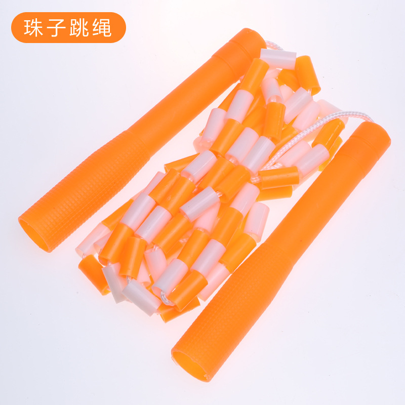 Jump Rope Bamboo Joint Rope Students Beads Jump Rope Children Jump Rope Bamboo Rope Young STUDENT'S Style Flower Only Jump Rope
