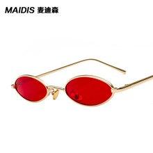 31036 Retro Sunglasses Thin Edge Metal Literature And Art Sunglasses