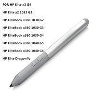 4KL69AA 6SG43AA rechargeable Active Pen For HP EliteBook x360 1030 G2 G3 G4 G5 G6 1040 Elite x2 1012 1013 zhan x13 L04729-002