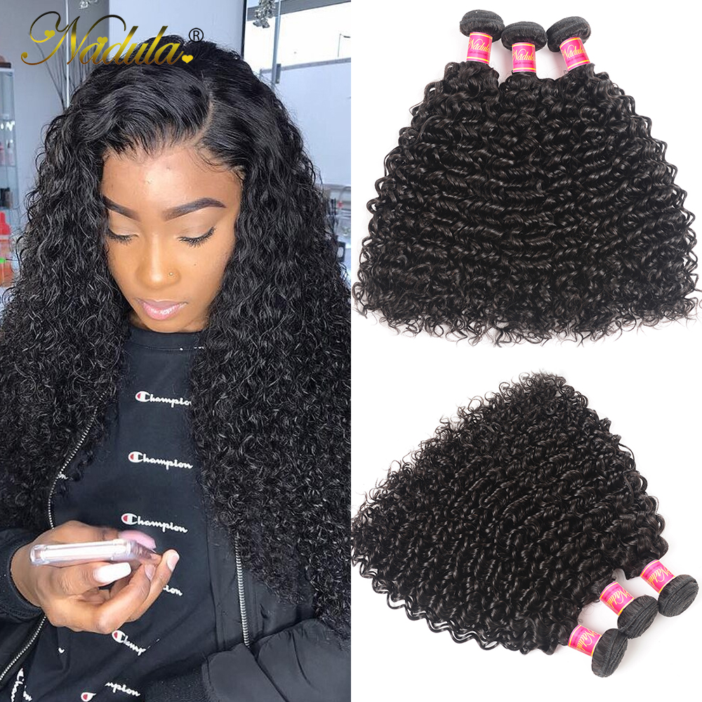 Nadula Hair 3PCS  Curly Hair s 3 Bundles  s Natural Color   Hair  Bundles 2