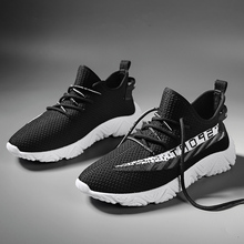 Breathable 2020 New HOT Trend Men Shoes Casual Lightweight Mens Casual Shoes Comfortable Mesh Sneakers  Reflection Male Sneakers vsen hot male mesh surface breathable movemalet casual shoes