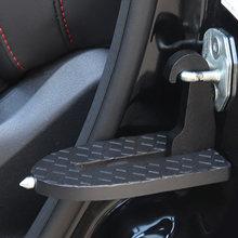 Dobrável porta do carro pedal passo universal auto telhado bagagem escada gancho pé pegs porta martelo de segurança