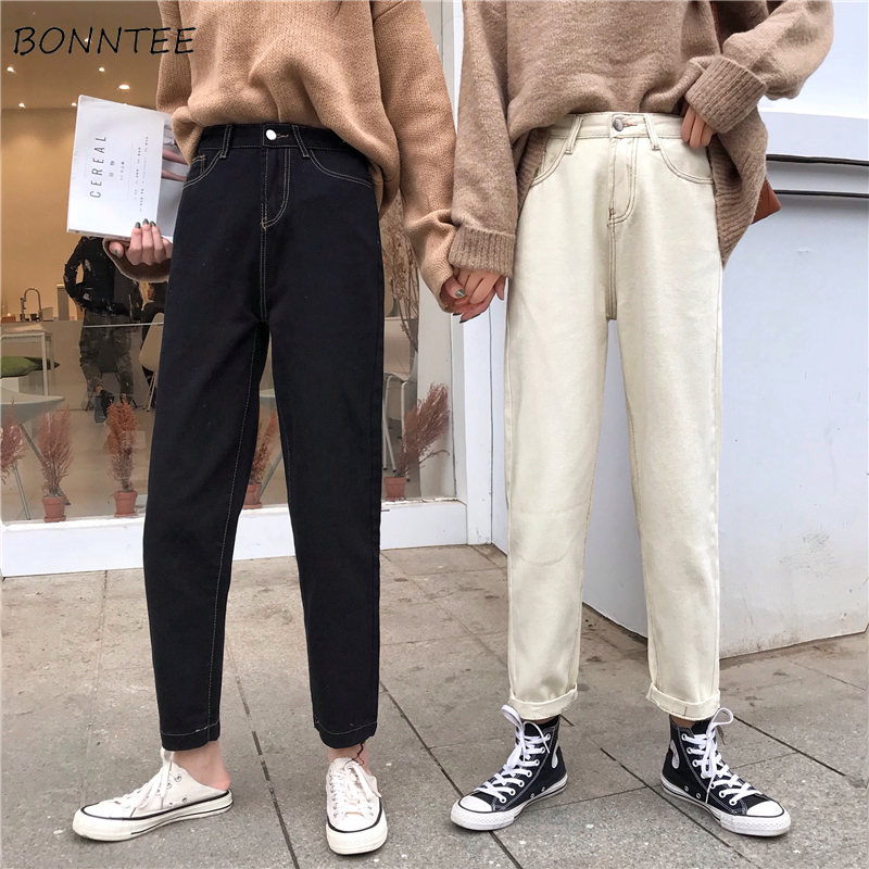 Jeans Women Spring Summer Trendy Korean Style Simple All-match Loose Streetwear Ulzzang Harajuku Womens Trousers Chic Casual
