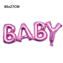 1pc Boy Girl Baby Sex Reveal Letters Foil Balloon Kids Birthday Party Decoration Ballon Baby Bath Toys Gift(China)