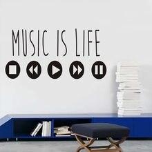 WJWY Настенная Наклейка Music Is Life, модное искусство, фрески, музыкальный эквалайзер, клейкий домашний декор, виниловые наклейки на стену для гос...