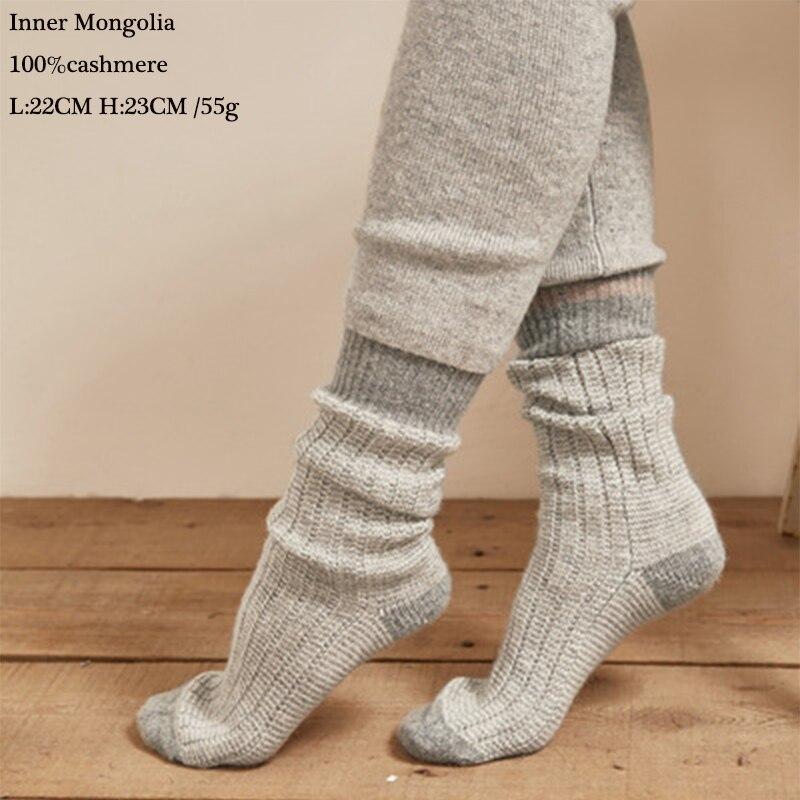 1  Pairs Mongolia 100/% Wool Cashmere Thick Socks Mens Warm /& Comfortable /& Socks