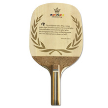 New Professional Table Tennis Racket Soleplate Japanese-style Racket Type Single Cypress Single Cypress One-story Structure