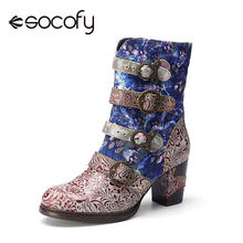 SOCOFY Women's Genuine Leather Comfy Splicing Buckle Zipper Ankle Wedges Chunky Heels Boots Vintage Bohemian Ladies Ankle Boots