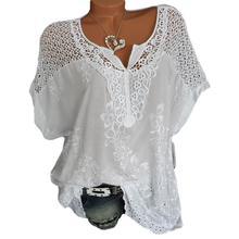 Bluzka damska biała krótka koszulka z haftem koronkowa damska bluzka z poliestru seksowna bluzka z dekoltem w szpic bluzka z wyciętymi plecami lato modny Top tanie tanio Poliester CN (pochodzenie) REGULAR Osób w wieku 18-35 lat V-neck WOMEN NONE Krótki Na co dzień Suknem Stałe Blouse